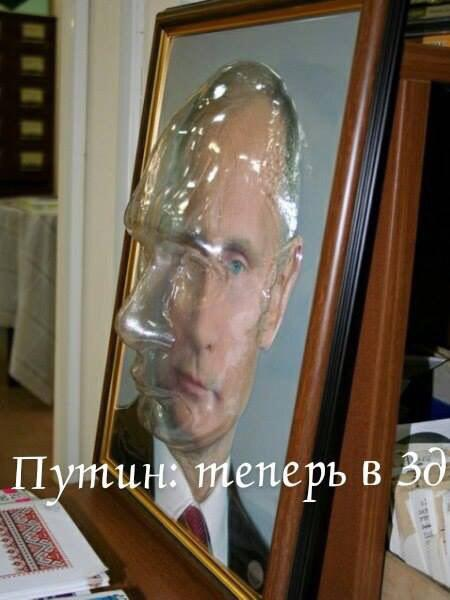«Единая Россия» подарила слепым химкинцам тактильный портрет Путина