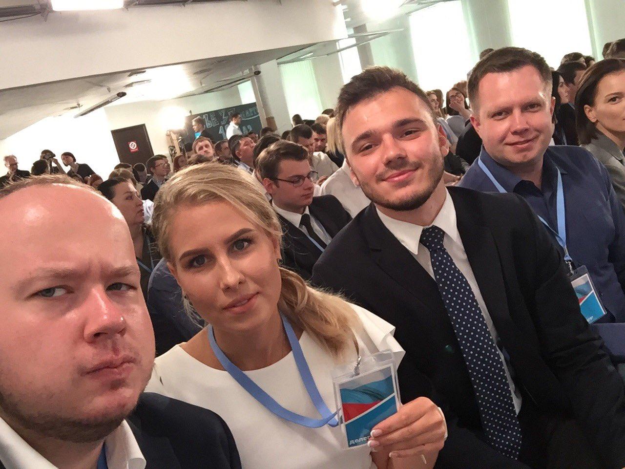 дубленки будущая россия партия так, редакции интересно