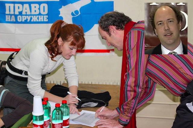Бутина и ее сожитель Пол Эриксон в 2013 году