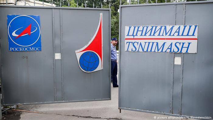 Сотрудника ЦНИИмаш Кудрявцева подозревают в передаче данных НАТО