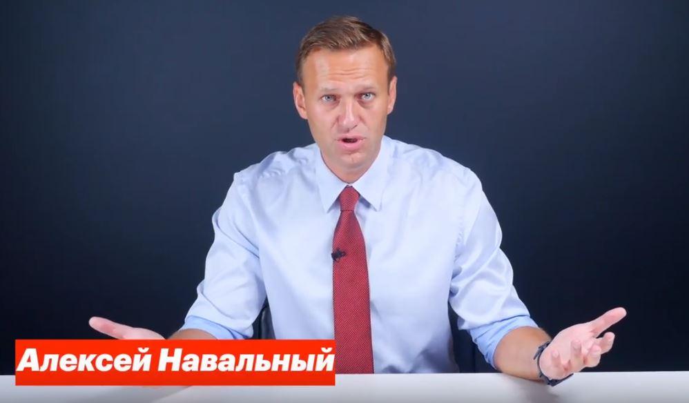 Навальный анонсировал всероссийскую акцию против пенсионной реформы в день выборов