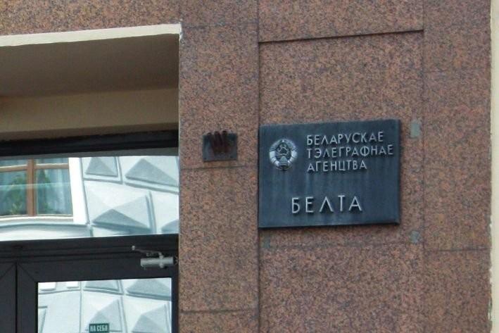 Задержанные по «делу БелТА» журналисты признались в незаконном доступе к информленте агентства