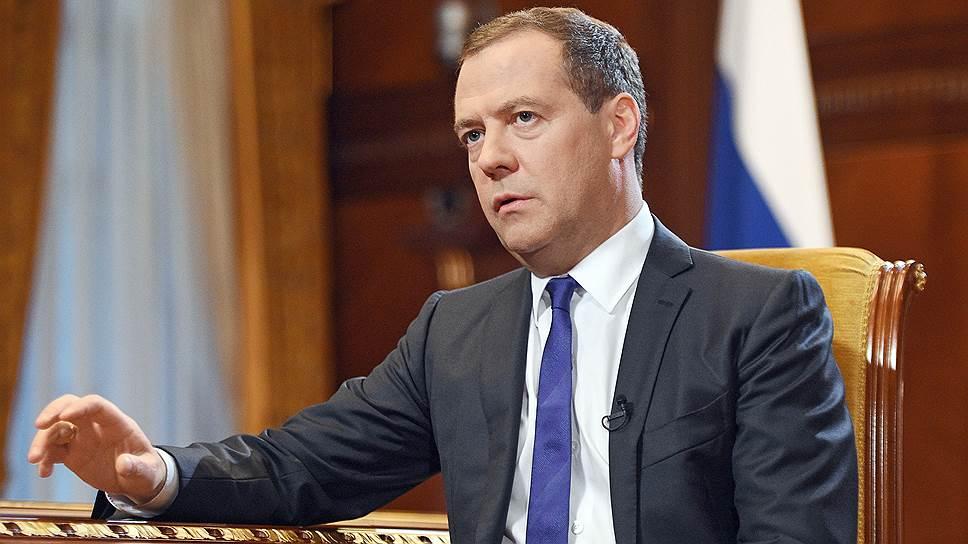 Медведев: Новые санкции США— это объявление экономической войны