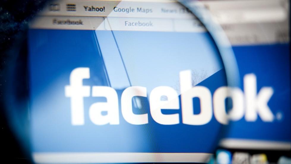 Фейк «Вестей»: Демократическая партия США пытается получать от Facebook информацию о пользователях