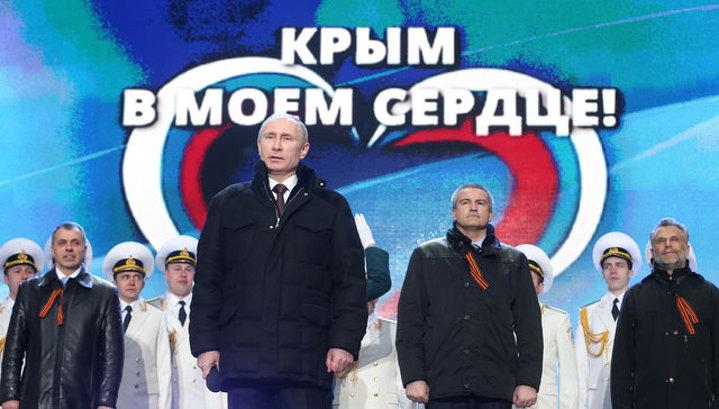 Фейк Владимира Путина: Севастополь юридически всегда был в составе России