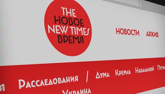 Адвокат о многомиллионном штрафе для The New Times: Это решение принято в спешке после выступления Навального у Альбац