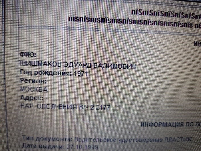 Кремлевский спрут— IV. Соорганизатор переворота в Черногории «Попов» оказался ГРУшником Моисеевым