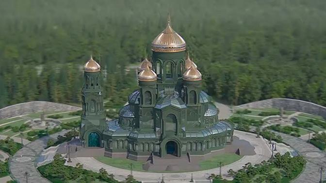 Ступени главного храма Минобороны отольют из трофейной немецкой ...