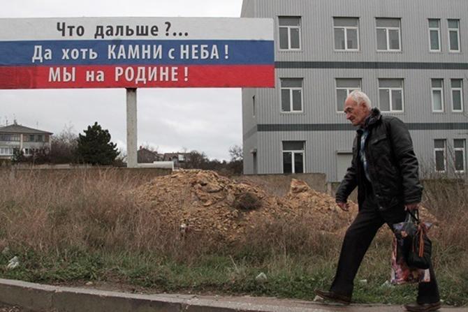 Итоги года в Крыму: разворованные субсидии, замороженные из-за санкций проекты, экологическая катастрофа