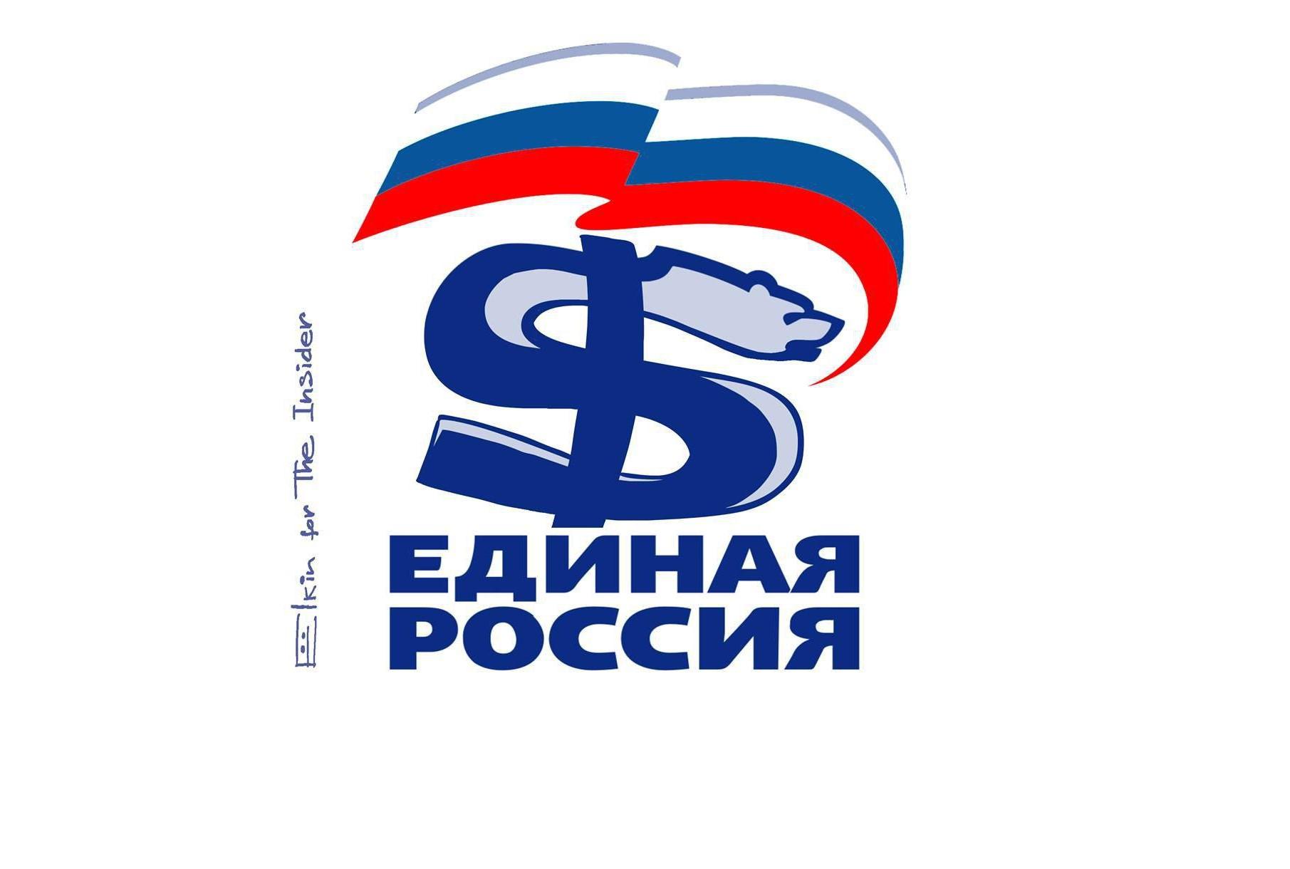 https://theins.ru/wp-content/uploads/2019/01/photo_2019-01-11_13-31-47.jpg