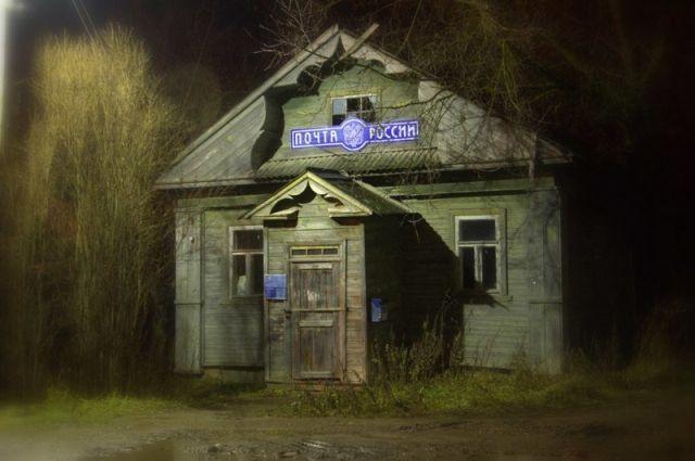 Николай Подгузов Тюдор. Глава «Почты России» купил квартиру за миллиард — это больше годовой прибыли госкомпании