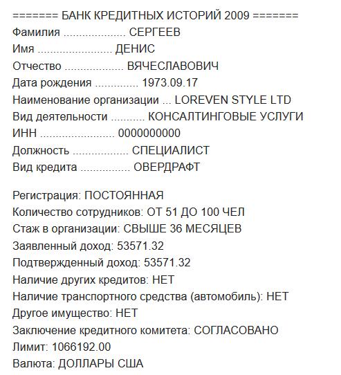 https://theins.ru/wp-content/uploads/2019/02/111.png