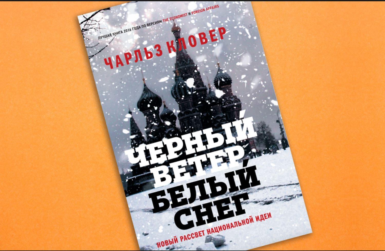Суд отклонил иск Жириновского к журналисту, назвавшему его агентом КГБ в своей книге