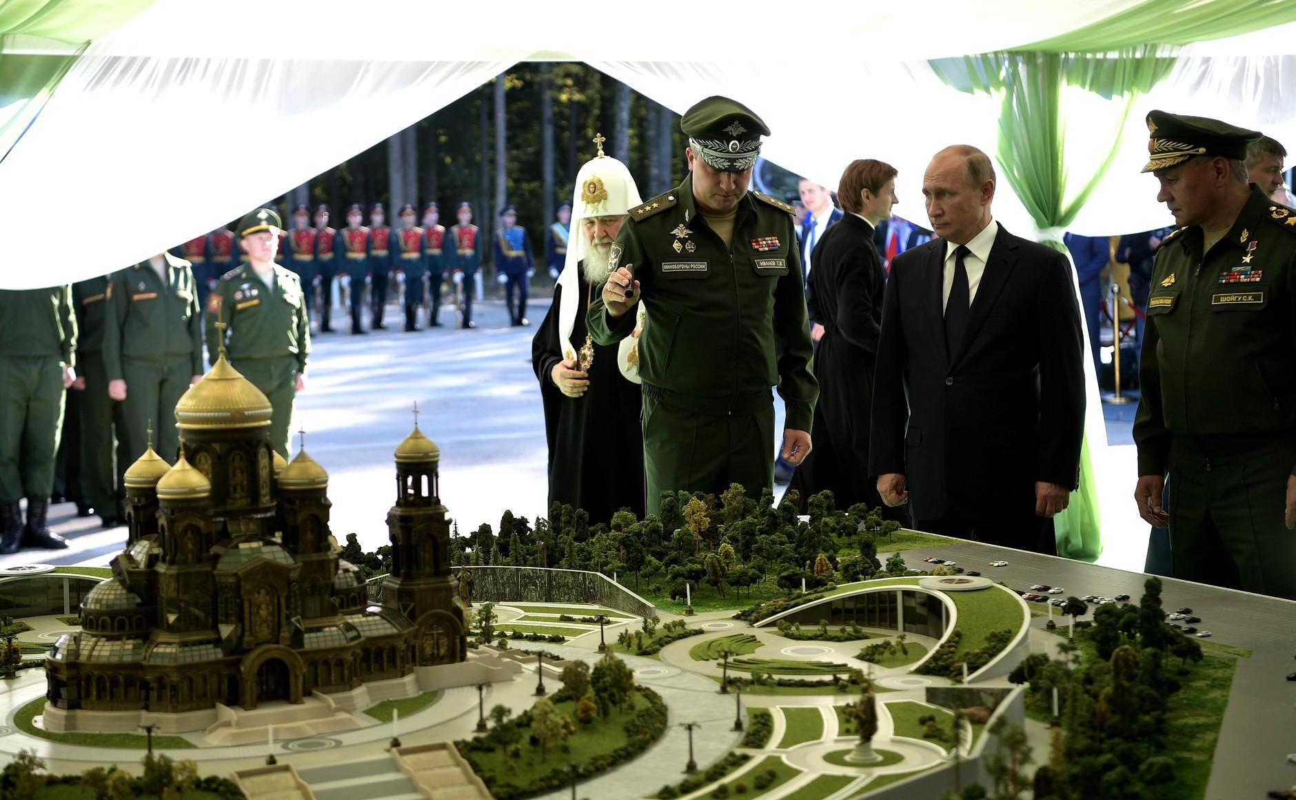 Парк жуликов и воров. Как пилят на парке «Патриот» и при чем тут повар Путина, дочь Шойгу и сын Ротенберга