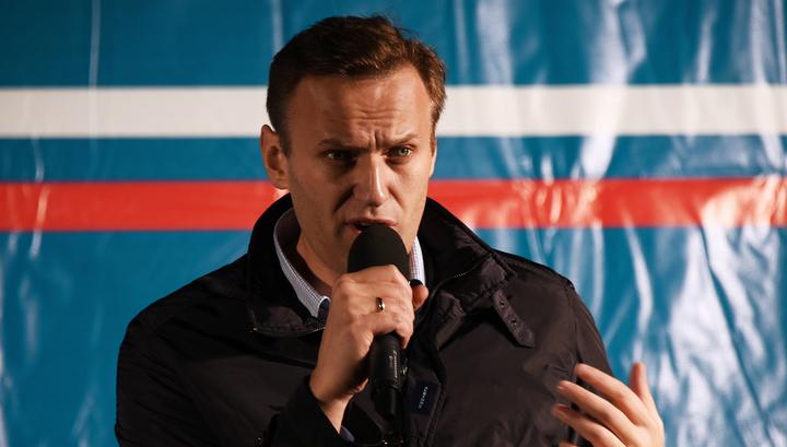 У Навального в третий раз украли название партии