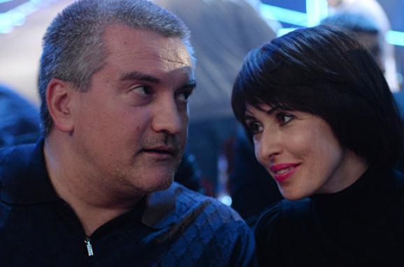 Сергей и Елена Аксеновы