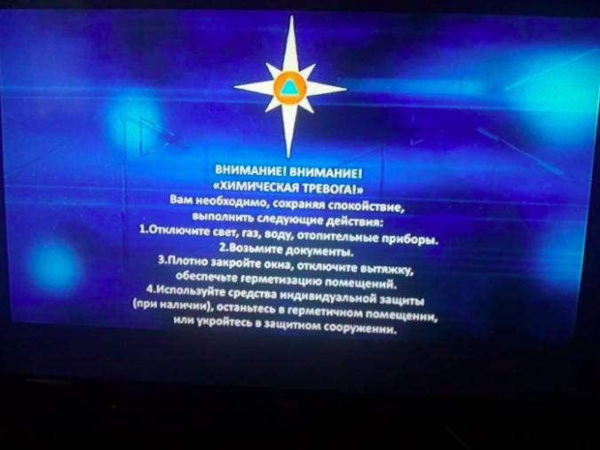 https://theins.ru/wp-content/uploads/2019/05/Snimok-ekrana-2019-05-08-v-12.53.37.png