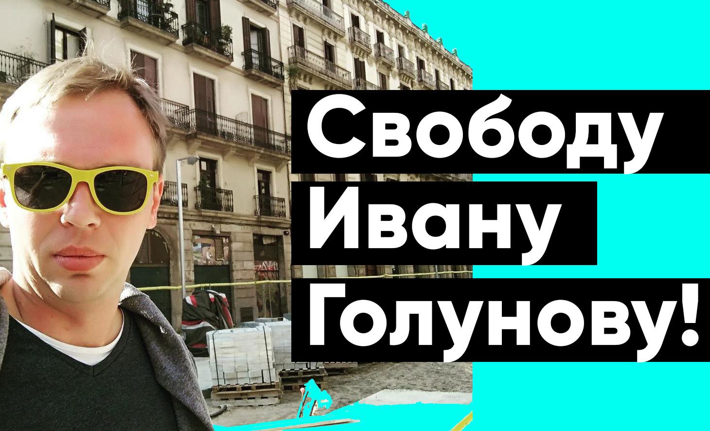 https://theins.ru/wp-content/uploads/2019/06/1-52.jpg
