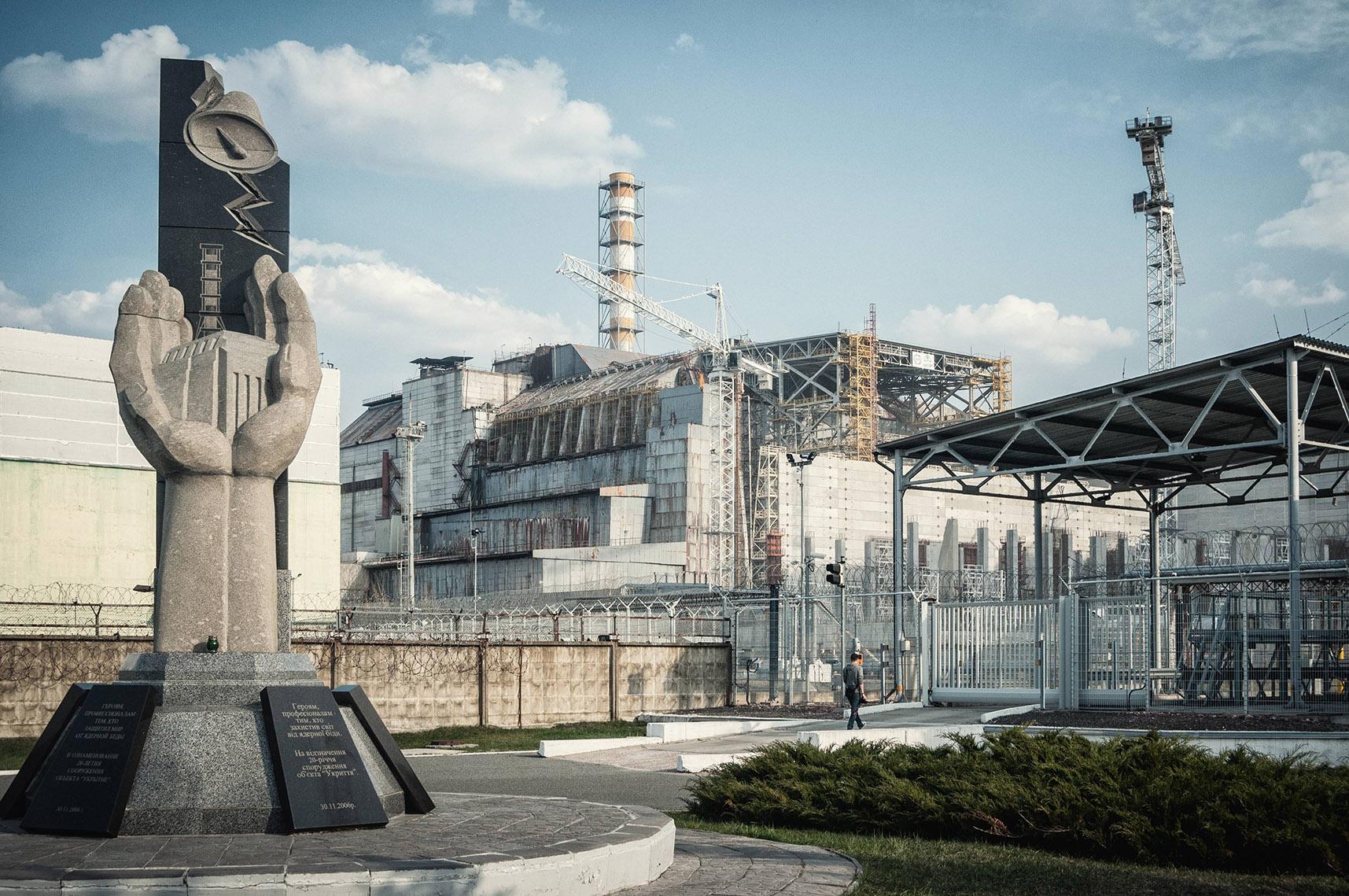 Картинки о чернобыле, открытки для
