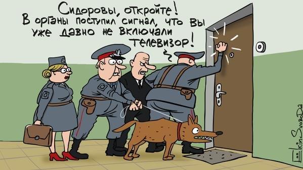 В Самарской области произошло событие, предсказанное карикатуристом Ёлкиным 4 года назад: власти заинтересовались семьей Сидоровых из-за того, что там нет телевизора