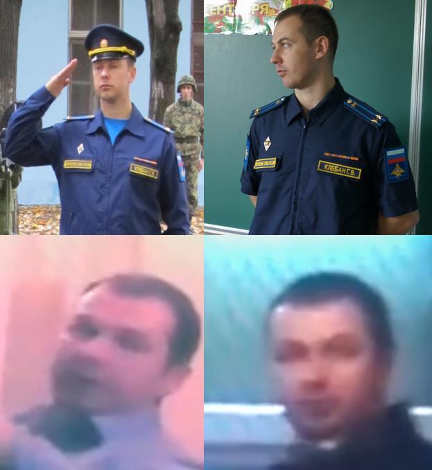 Захарова: Видео с сербским чиновником и российским военным— провокация