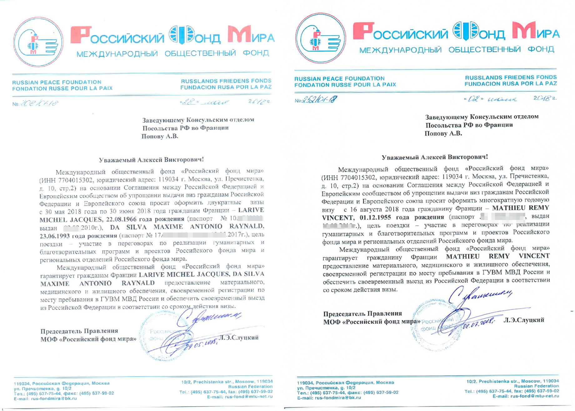 Хотим как в Париже. Документы подтвердили контакты российских властей с «желтыми жилетами» и немецкими националистами