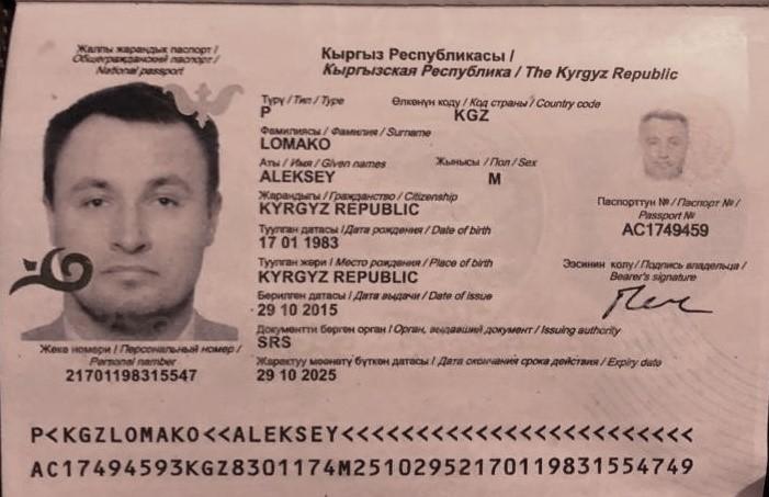 Киллер на велосипеде— II. Берлинский убийца Красиков служил в спецназе ФСБ «Вымпел»