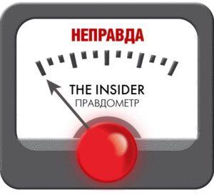 «Правда о Боинге MH17», на которую ссылался Песков, оказалась кремлевским вбросом ничего не доказывающих документов