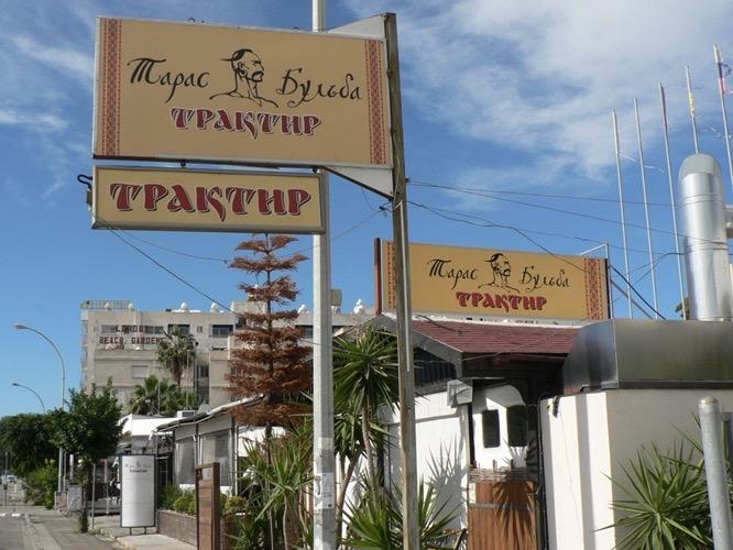 Кипр наш. Как Кремль пытается привести свою партию к власти в островной республике