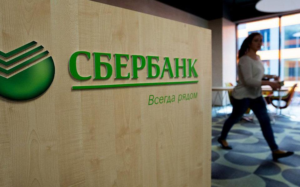 Сбербанк будет брать комиссию за переводы свыше 50 тысяч рублей в месяц