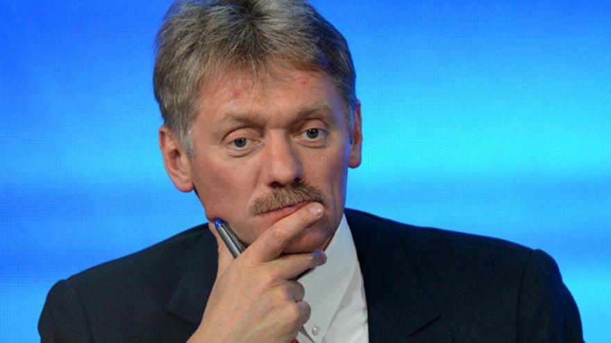 Пара фраз: «Там, верно, хоть пропадай!» Дмитрий Песков vs советские люди