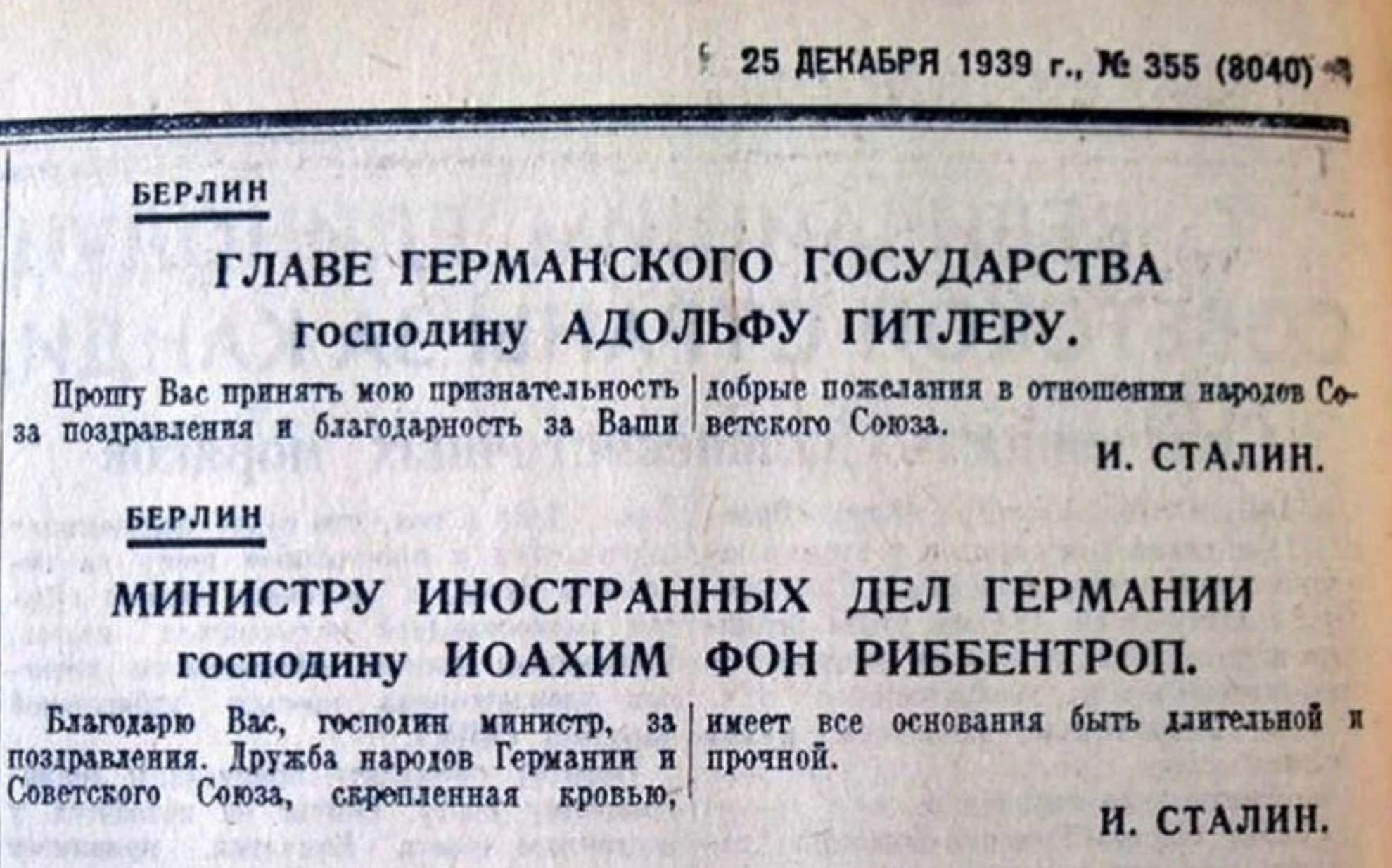 Фейковая цитата Гитлера и оправдание раздела Польши: 5 примеров неправды в статье Путина о Второй мировой войне