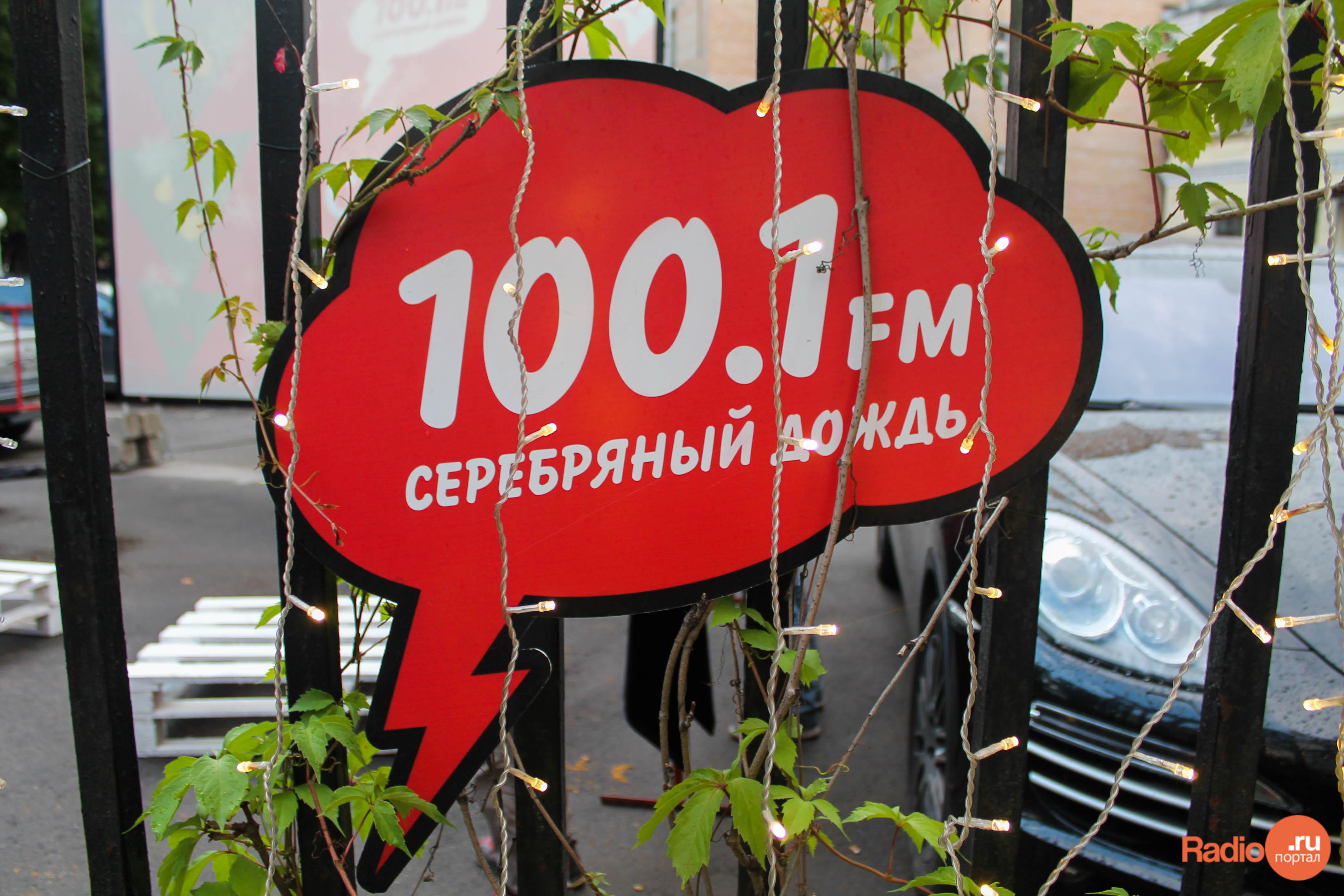 Гендиректор радиостанции «Серебряный дождь» заявил об отсутствии денег для продолжения вещания