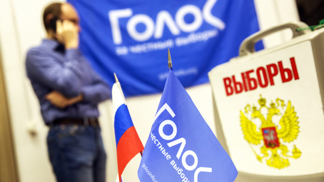 «Голос» подал заявление в Генпрокуратуру из-за фейков федеральных СМИ в свой адрес